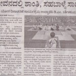 Kannada prabha 22,2016 Yoga day 2016
