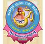 Kumadvathi First Grade College,  Shikaripura