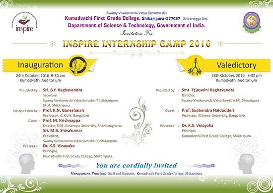 Inspire internship camp invitation kumadvathi first grade college kfgcinspireinvitation1 stopboris Choice Image