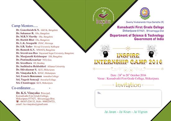Inspire internship camp invitation kumadvathi first grade college inspire internship camp invitation stopboris Images