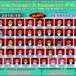 PUC Result 2019