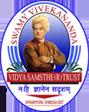 Swamy Vivekananda Vidya Samsthe (R), Shikaripura