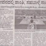 Kannada prabha 22,2016 Yoga day 2016