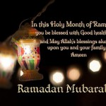Ramzan Wish