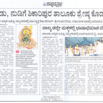 makkala sahithya smmelana1