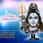 Shivarathri2019